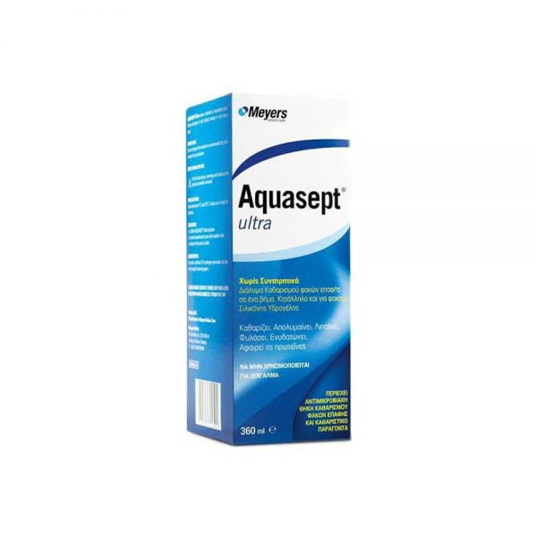 Meyers Aquasept Ultra Υγρό Φακών Επαφής Με Καταλύτη(360ml)